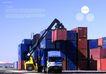 化工0015,化工,版式设计,货车 集装箱 起重机