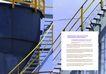 化工0028,化工,版式设计,攀爬 危险 注意