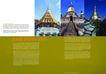 建筑风景0087,建筑风景,版式设计,西方建筑 英文  塔尖