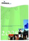 文字变化0083,文字变化,版式设计,标志  人物  奥运