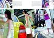 时装购物0070,时装购物,版式设计,淑女 街道 购物商场