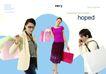 时装购物0088,时装购物,版式设计,购物  背包  裙子