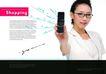 电子产品0012,电子产品,版式设计,滑盖 手机 购物