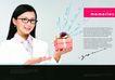 电子产品0016,电子产品,版式设计,礼品 广告 艺术名字