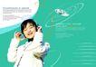 趣味生活0097,趣味生活,版式设计,耳机 听音乐 白色衣裳