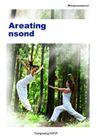 运动0057,运动,版式设计,丛林 跳跃 弓步