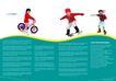 运动0066,运动,版式设计,滑板 帽子 运动