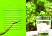 运动0085,运动,版式设计,玻璃杯 饮料 冰块