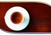 餐饮0113,餐饮,版式设计,炒锅  古朴 设计