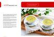 餐饮0145,餐饮,版式设计,低胆固醇 低脂肪 高热量