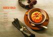 餐饮0153,餐饮,版式设计,盘子 南瓜 用餐