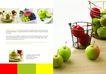 餐饮0156,餐饮,版式设计,苹果 果篮 葡萄
