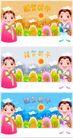 新年春节0329,新年春节,节日喜庆,
