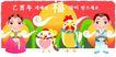 新年春节0331,新年春节,节日喜庆,