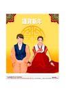 新年春节0345,新年春节,节日喜庆,
