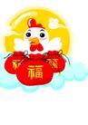 新年春节0352,新年春节,节日喜庆,