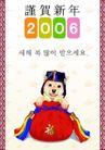 新年春节0353,新年春节,节日喜庆,