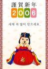 新年春节0355,新年春节,节日喜庆,