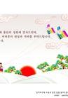 新年春节0362,新年春节,节日喜庆,