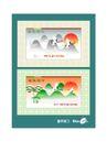 新年春节0368,新年春节,节日喜庆,