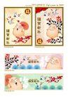 猪年0037,猪年,节日喜庆,七幅画 胖胖猪 油纸伞