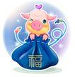 猪年0055,猪年,节日喜庆,猪可爱 新年贺卡 绳带