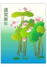 竹子荷花植物0021,竹子荷花植物,节日喜庆,荷叶 荷花 清新