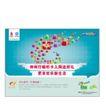 中国移动0123,中国移动,精品广告设计,