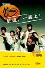 中国移动0137,中国移动,精品广告设计,中国 通讯 广告语