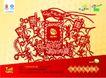 中国移动0153,中国移动,精品广告设计,红色 喜庆 旗帜