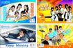 中国移动0155,中国移动,精品广告设计,商业 汽车 人们