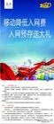 中国移动0157,中国移动,精品广告设计,蓝色 广告 移动通信