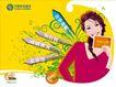 中国移动0160,中国移动,精品广告设计,女人 业务 开心