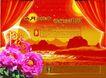 中秋月饼0019,中秋月饼,精品广告设计,家园 盼月圆 富贵花开
