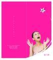 化妆护肤品0010,化妆护肤品,精品广告设计,举起 双手 惊叹