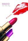 化妆护肤品0014,化妆护肤品,精品广告设计,魅力 抗拒 唇印