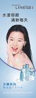 化妆护肤品0023,化妆护肤品,精品广告设计,呵护 皮护 女性