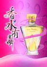 化妆护肤品0027,化妆护肤品,精品广告设计,香料 香味 香气