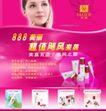 化妆护肤品0028,化妆护肤品,精品广告设计,美丽 妆容 肌肤