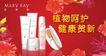 化妆护肤品0048,化妆护肤品,精品广告设计,植物 呵护 健康