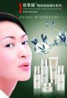 化妆护肤品0049,化妆护肤品,精品广告设计,精纯 保湿 透白