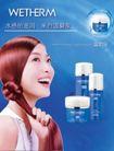 化妆护肤品0057,化妆护肤品,精品广告设计,洗发水 轻柔 顺滑