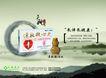 医院医疗0024,医院医疗,精品广告设计,健康 身体 药丸