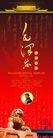 古典中国0037,古典中国,精品广告设计,天安门城楼 毛泽东 诗词