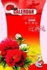 古典中国0038,古典中国,精品广告设计,百花齐放 迎奥运 五环