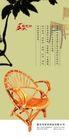 古典中国0043,古典中国,精品广告设计,竹藤 靠椅 古韵