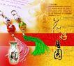 古典中国0047,古典中国,精品广告设计,花好 月圆 花瓶