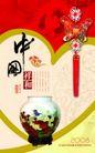 古典中国0049,古典中国,精品广告设计,中国风 祥和 瓷坛