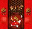 古典中国0057,古典中国,精品广告设计,金鱼 门环 铜钉