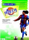 古典中国0060,古典中国,精品广告设计,足球 奔跑 小罗